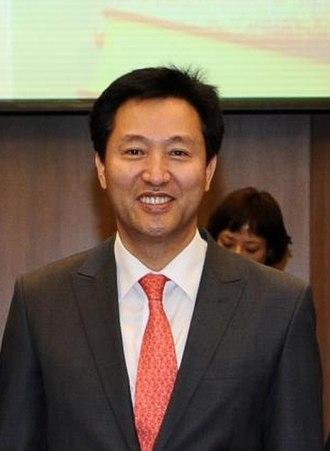 Mayor of Seoul - Image: Oh Se Hoon
