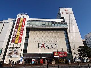 Parco (retailer) japanese shopping malls