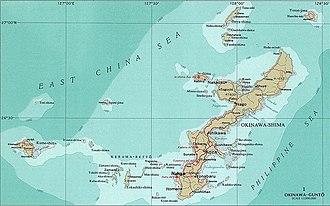 Aguni Islands - The Aguni Islands are located west of Okinawa Island.