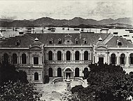 Old City Hall HK.jpg