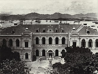 Hong Kong City Hall - The 1869 City Hall, southern aspect