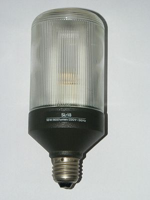 Philips sl an early cfl