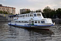 Olimpiada ship near Novospassky Bridge.JPG
