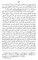 Omar Kayyam Algebre-p189.png