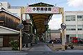 Ono Shopping Street01n4272.jpg