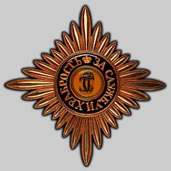 Order of St. George, 1st class star.jpg