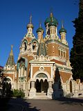 Orthodox Church on Avenue Nicolas II Nice France.jpg