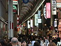 Osaka shoutengai.JPG