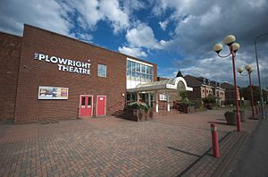 Plowright Theatre - The Plowright Theatre, Scunthorpe