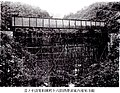 Oyashirazu under railway construction.jpg