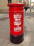 P&T red pillar box (1916 Celebrations 2016) RCSI 2.JPG