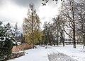 Pörtschach Hans-Pruscha-Weg Promenade mit Park 20112018 5401.jpg
