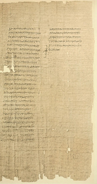 Hypereides - The final two columns of P.Lit.Lond. 134, the 2nd-century BCE papyrus that transmits the conclusion to Against Philippides