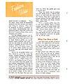 P.S. for Private Secretaries - NARA - 7280715 (page 4).jpg