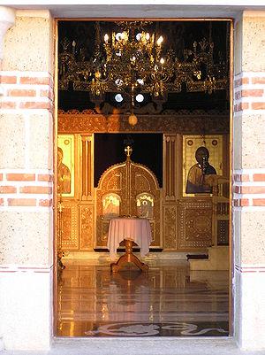 Polyeleos - Polyelaios chandelier above the Holy Doors at Serbian Orthodox Church, Trebinje, Serbia.