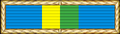PHL People Power I Unit Citation small frame.png