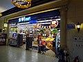 PX Mart Xinpu MRT Store 20171028.jpg