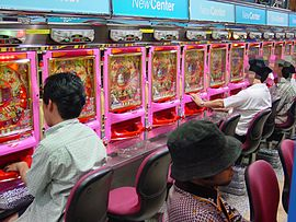 Pachinko gampling hall.jpg