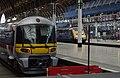 Paddington station MMB 63 332012 43093.jpg