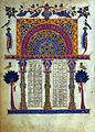 Page from Armenian bible illuminated by T'oros Roslin, 1256.jpg