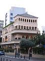 Pagoda House-Tel Aviv.jpg