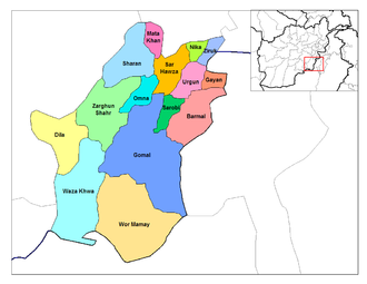 Siege of Urgun - Districts of Paktika province