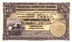 """500 מא""""י (מיל ארץ ישראלי)"""