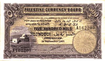 Palestine Mandate Bills 500mil 1927