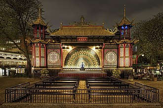 The Pantomime Theatre, opened in 1874, is the oldest building in the Tivoli Gardens. Pantomime Theatre.jpg
