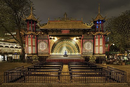 The Pantomime Theatre, opened in 1874, is the oldest building in the Tivoli Gardens Pantomime Theatre.jpg