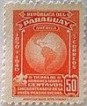Paraguay 1890-1940stamp-50ct (2).jpg