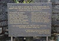 Paramaribo - Fort Zeelandia - gedenkteken Decembermoorden 20161002.jpg