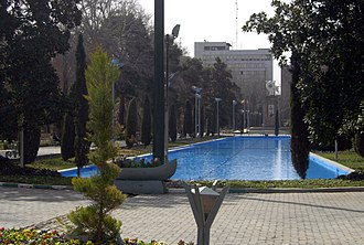 City Park, march 2008 Park Shahr Tehran.jpg