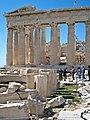 Parthenon (3385305551).jpg