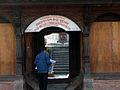 Pashupatinath-Mother-Teresa-elderly-home.jpg