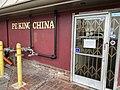 Peking China in Downey, CA (49673193922).jpg