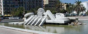 Province of Pescara - Nave, Pietro Cascella