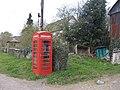 Phone box - geograph.org.uk - 442943.jpg