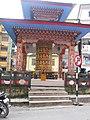 Phuentsholing, Bhutan - panoramio (11).jpg