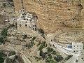 PikiWiki 34270 St. George Monastery (Wadi Qelt).jpg