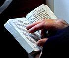 PikiWiki Israel 14321 Religion in Israel.JPG