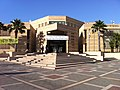 PikiWiki Israel 19787 Ashkelon college.jpg