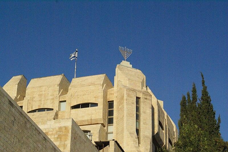 ישיבת הכותל בירושלים