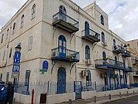PikiWiki Israel 53181 immanuel hostel.jpg