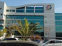 PikiWiki Israel 53356 keshet building in tel aviv.jpg