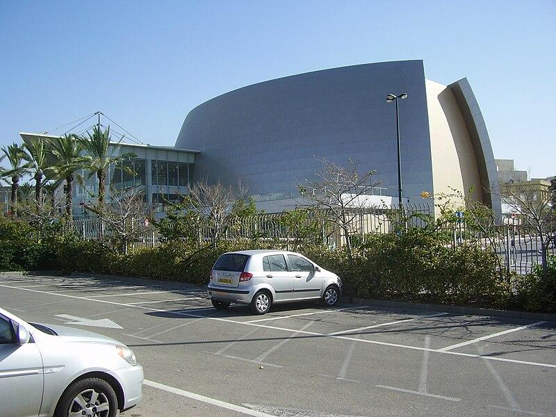 אודיטוריום סמולרש באוניברסיטת תל אביב