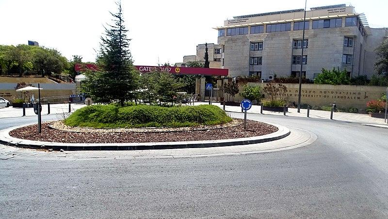 כיכר אביגדור המאירי בירושלים