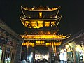 Pingyao, Jinzhong, Shanxi, China - panoramio (6).jpg