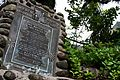 Plaque Battle of Iao Valley.jpg