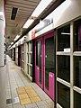 Platform 2, Nagitsuji Station P2.jpg